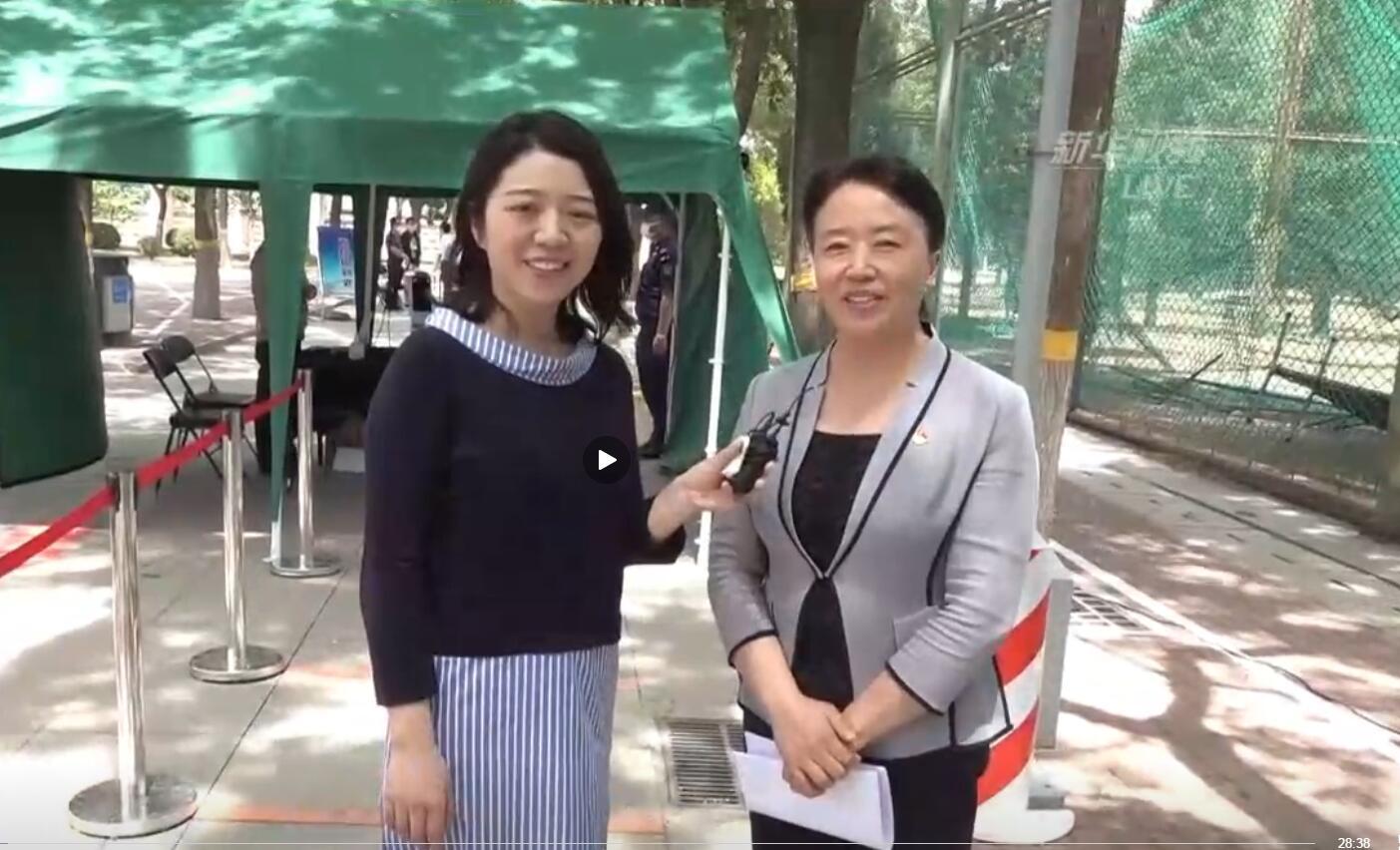 返校首日 | 党委副书记田红芳接受新华社记者采访直播