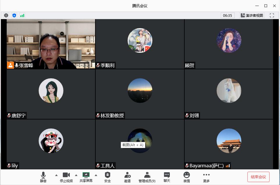 中国农业大学林发勤教授面向威廉希尔手机版登入赌场:师生做线上学术报告