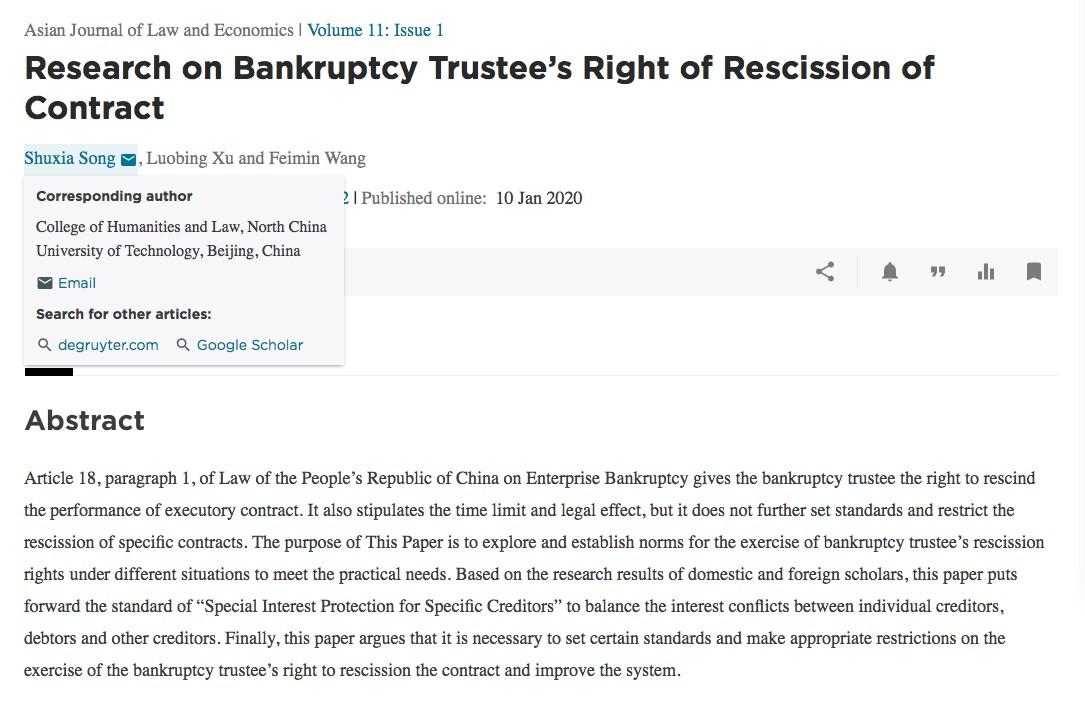 威廉希尔手机版登入赌场:法科研究生在亚洲法与经济学期刊发表英文学术论文