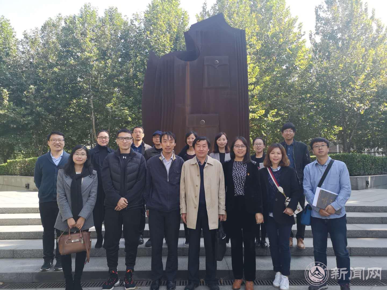 文法学院赴北京服装学院调研-北方工业大学
